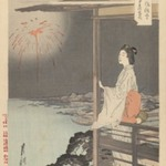 Fireworks in the Distance, from the series An Assortment of Womens Customs
