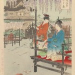 Wisteria at Kameido, from the series An Assortment of Womens Customs