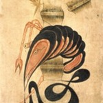"The Character ""Chung"" from the Munjado"