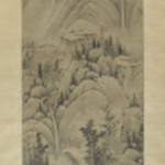 Landscape, Hanging Scroll