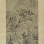 Landscape, Hanging Scroll