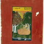 Kamoda Ragini, Page from a Dispersed Ragamala Series