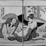 Shamisen Junicho-shi