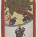 Kaliyadamana