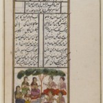 Akrura Speaks to the Cowherds, Page from an Unidentified Hindu Manuscript