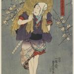 Actor Sawamura Chōjūrō V as Kameya Chūbei