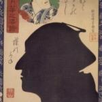 Actor Seki Sanjūrō III, from the series Portraits as True Likenesses in the Moonlight