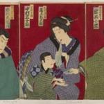 Actors Ichikawa Sadanji I, Nakamura Juzaburo, Onoe Kikunosuke, Iwai Komurasaki III, and Onoe Kikugoro V