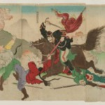 With the Permission of the Ministry of Home Affairs: Japanese Victory at the Battle of Asan (Naimushō kenetsu kyoka: Gazan fukin Wahei daishōri no zu)