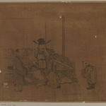 Album Leaf Painting: Official and Two Attendants