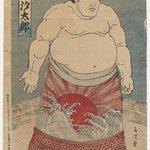 Sumo Wrestler Asashio Tarō I