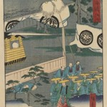 Goyu, from the series The Tōkaidō Road