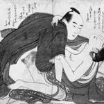 Shunga Album (Woodblock Print)