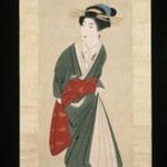 A Kyoto Geisha