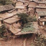 Kinming/Peasant Houses