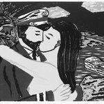 South Sea Kiss