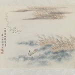 Fisherman and Reeds, Album-Leaf Painting