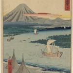 No. 19, Ejiri: Tago Bay and Miho no Matsubara, from the series Famous Sights of the Fifty-three Stations