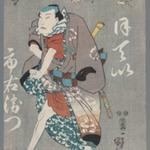 Actors as the Five Manly Men: Nakamura Utaemon IV as Hotei Ichiemon, Ichikawa Kuzo II as An no Heibei, Sawamura Tossho I as Gokuin Senemon, Ichimura Uzaemon XII as Karigane Bunshichi, and IChikawa Ebizo V as Kaminari Shoku