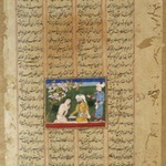 Majnun and his Uncle Salim, Page from a Khamsa of Nizami