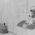 Seppuku (Hara-Kiri), Handscroll Painting