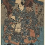 Actor as Minamoto Yoritomo
