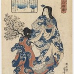 The Wife of Kajiwara Genta Kagesue, from the series Lives of Wise and Heroic Women