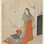 Lady in Court Dress on Veranda with Flowering Plum