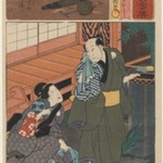Actors Nakamura Utaemon IV as Matabei the Stutterer and Iwai Hanshirō VII as His Wife Otoku, from the series Matches for Thirty-six Selected Poems