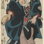 Actor Ichikawa Ebizō V