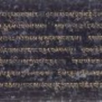 Buddhas of Confession: Folio from a Gyalpo Kachem Manuscript