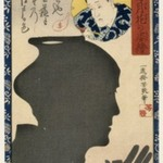 Actor Bandō Kichiroku I, from the series Portraits as True Likenesses in the Moonlight