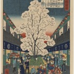 The Yoshiwara, from the series Views of Famous Places in Edo