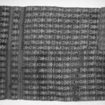 Loincloth Fragment