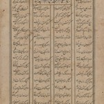 "Folio of Text from a ""Khamseh"" of Nizami"