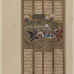 "Ferangis Returns to Iran with Giv and Her Son, Kai Khusrau, from a ""Shahnameh"" of Firdausi"