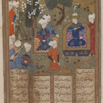 The Sasanian King Khusraw and Courtiers in a Garden, Page from a manuscript of the Shahnama (Book of Kings) of Firdawsi