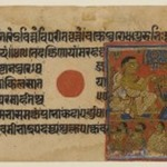 Mahavira Preaching at the Gunashilaka Shrine, Leaf from a Dispersed Jain Manuscript of the Kalpasutra