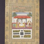 Bhairava Raga, Page from a Dispersed Ragamala Series