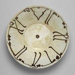Bowl with Kufic Calligraphy