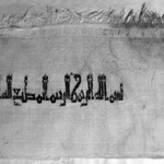 Tiraz Textile Fragment Inscribed with the Name of Caliph al-Muti`