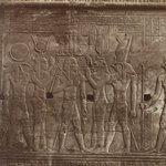 Komombos Bas Reliefs