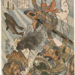 Tammeijiro Genshogo, from the series Tsuzoku Suikoden Goketsu Hyakuhachinin no Hitori