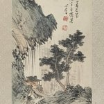 Landscape; Album Leaf