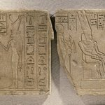 Relief of the Theban Divine Family