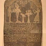 Stela of Irethoreru