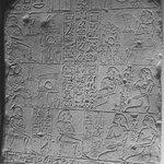 Funerary Stela of Renefseneb