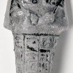 Funerary Figurine of Nesi-ta-neb-ishru