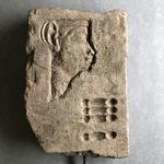 Sculptors Trial Piece