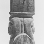Object Composed of Two Hathor Heads